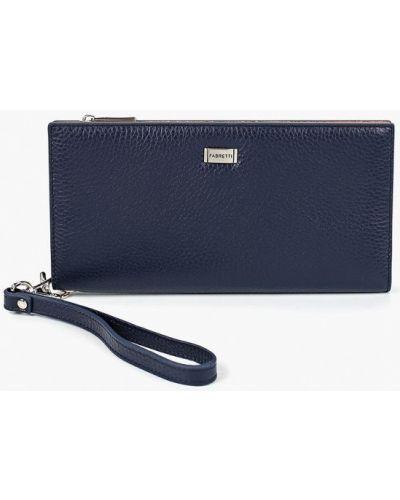Синий кошелек итальянский Fabretti