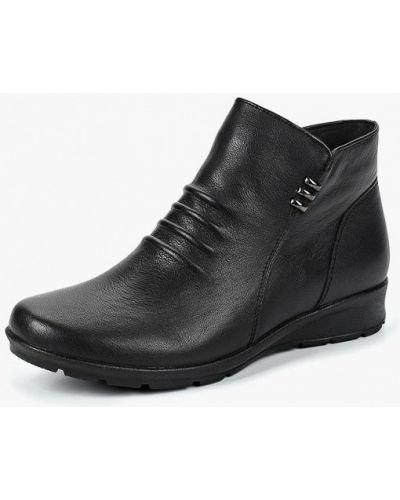 Кожаные ботинки осенние La Grandezza