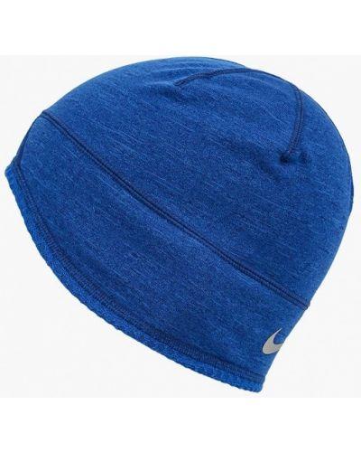 Синяя шапка осенняя Nike