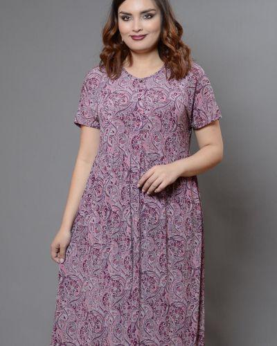 Летнее платье на пуговицах платье-сарафан Avigal (avrora)