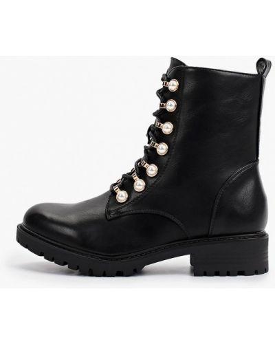 Черные демисезонные ботинки Marquiiz