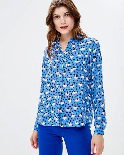 Синие брюки зауженные Yumi