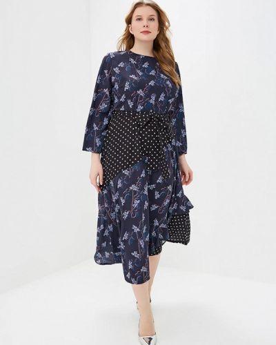 Платье - синее Lost Ink Plus