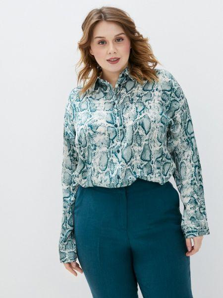 Блузка с длинным рукавом весенний зеленый Studio Untold