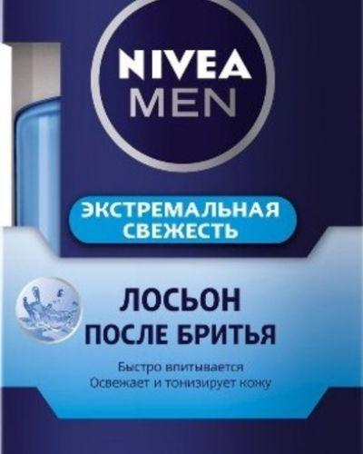 Кожаный лосьон для лица Nivea