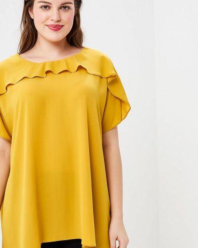 Желтая блузка Dorothy Perkins Curve