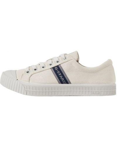 Beżowe sneakersy G-star