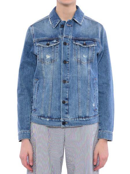Хлопковая куртка - синяя Up Jeans