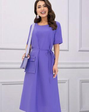 Платье платье-сарафан с карманами Charutti