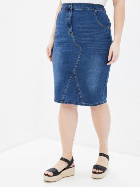 Джинсовая юбка синяя весенняя Averi