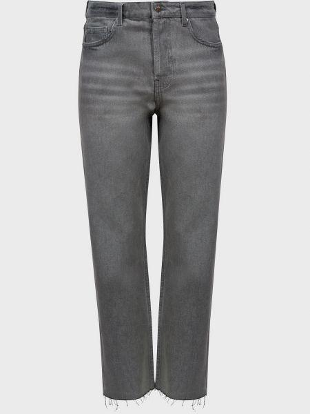 Хлопковые серые джинсы на пуговицах Ba&sh
