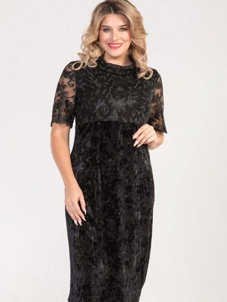 Черное вечернее платье Luxury Plus