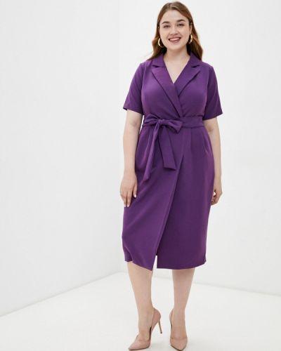 Фиолетовое платье с запахом Bordo