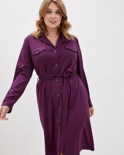 Повседневное фиолетовое платье Svesta