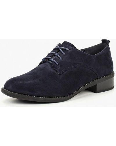 Ботинки осенние замшевые Marquiiz