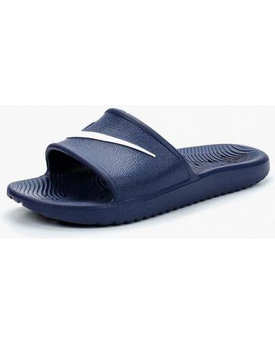 Шлепанцы синий Nike