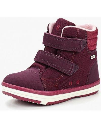 Ботинки фиолетовый Reima