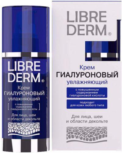 Крем для бюста кожаный с декольте Librederm