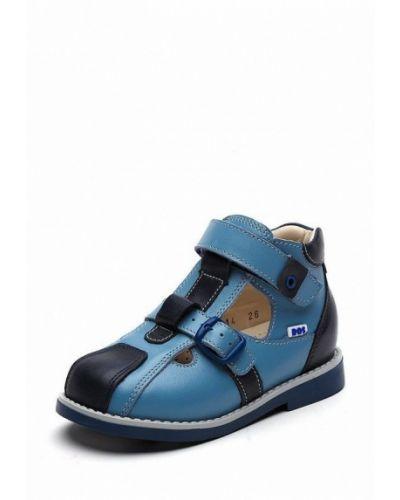 Туфли синие Bos Baby Orthopedic Shoes