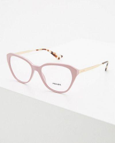 Розовая оправа Prada