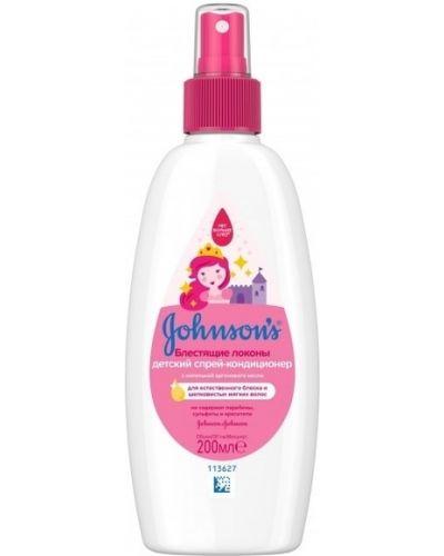 Мерцающий шелковый ополаскиватель для волос Johnson's® для детей