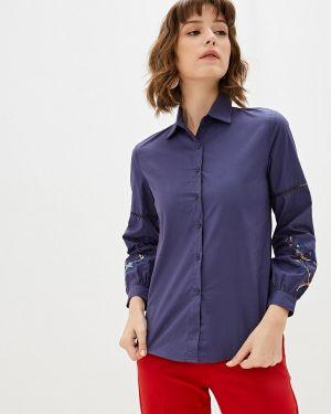 Блузка с длинным рукавом синяя With&out