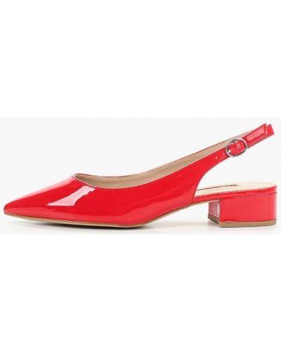 Туфли на каблуке кожаные с открытой пяткой Dorothy Perkins