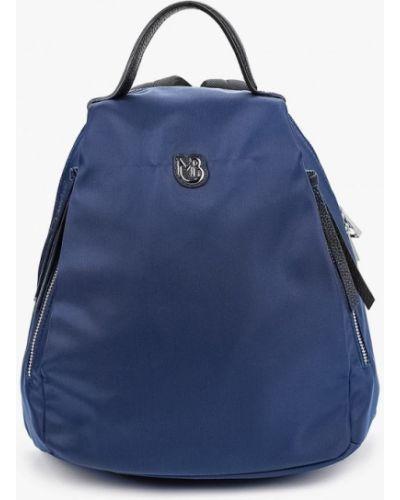 Текстильный синий городской рюкзак Marco Bonne