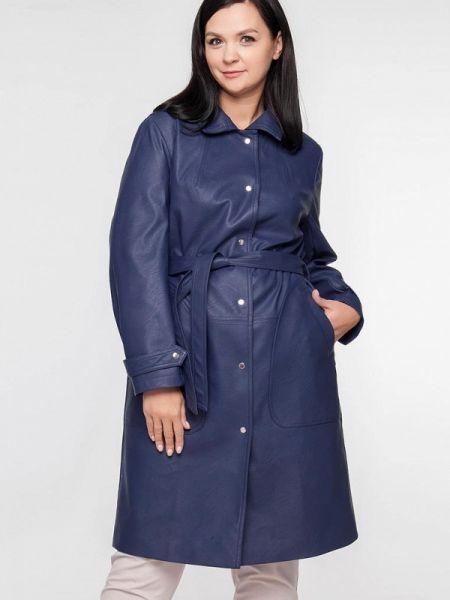 Кожаная куртка весенняя синий Лимонти