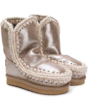 Ботинки серые Mou Kids