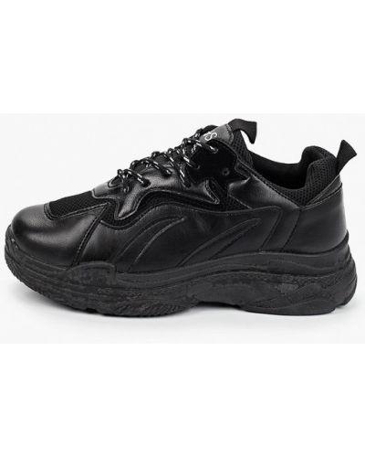 Кожаные черные кроссовки Haily's