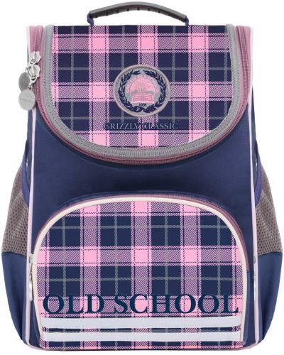 Школьный синий ранец на молнии с карманами Grizzly
