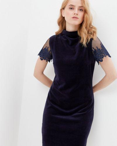 Синее вечернее платье Belarusachka