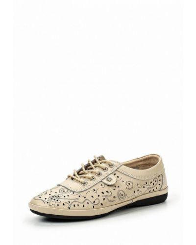 Бежевые ботинки Zenden Comfort