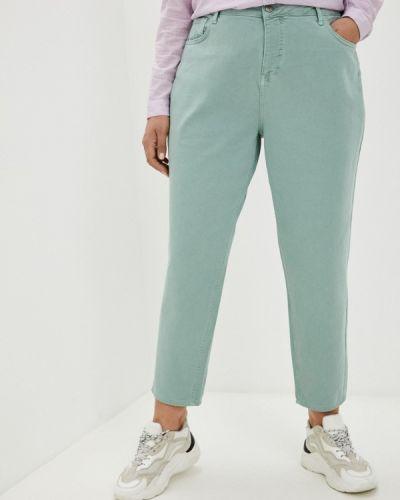 Бирюзовые прямые брюки Zizzi
