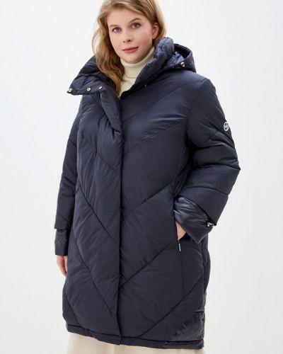 Утепленная куртка - синяя Averi