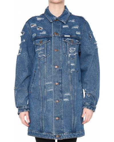 Синяя куртка Forte Couture