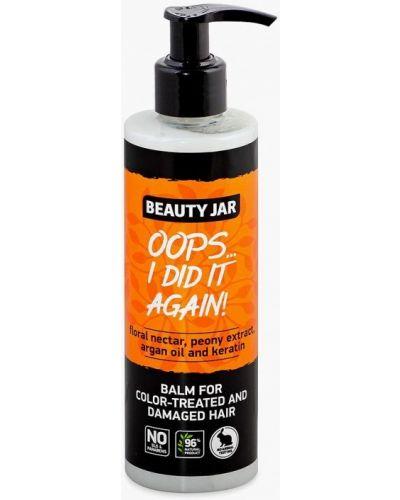 Бальзам для волос белый Beauty Jar