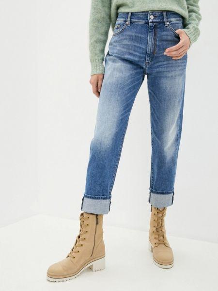 Синие джинсы Sportmax Code