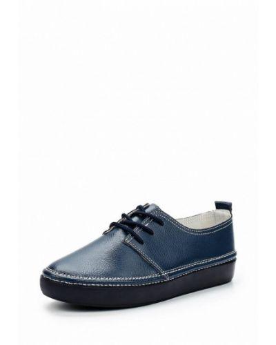 Синие ботинки Zenden Comfort