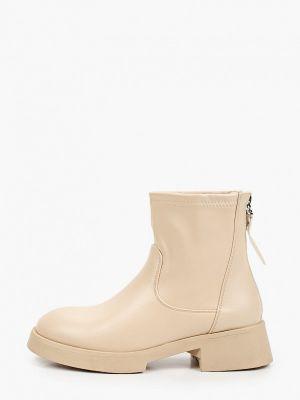 Бежевые ботинки осенние Marquiiz