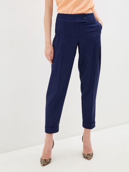 Синие классические брюки с карманами Rivadu