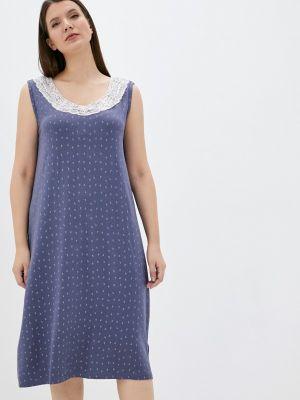 Синее зимнее платье Ulla Popken