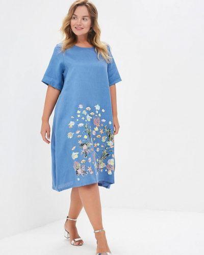 Платье Sophia