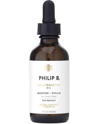 Puchaty światło olej do włosów nawilżający Philip B.