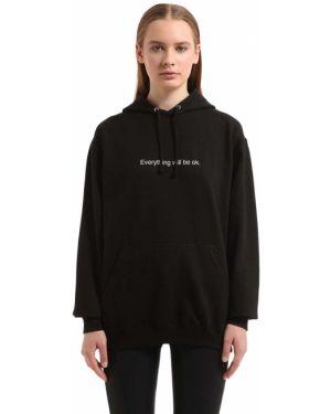Czarna bluza z kapturem bawełniana Famt - Fuck Art Make Tees
