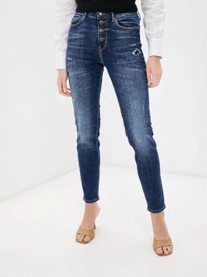 Синие зимние зауженные джинсы Guess Jeans