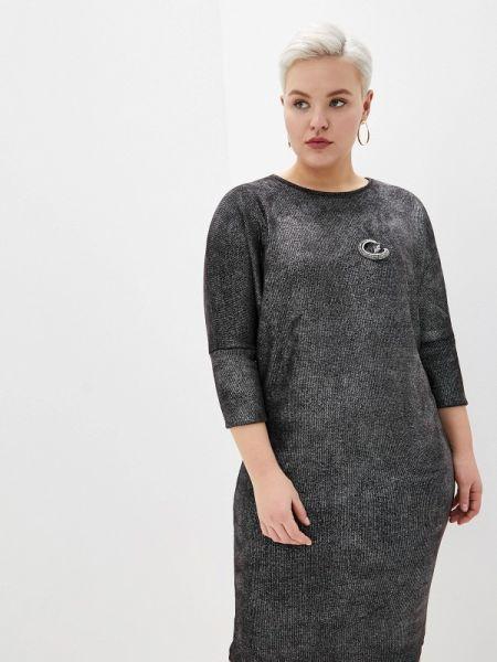 Серебряное повседневное платье Louitex