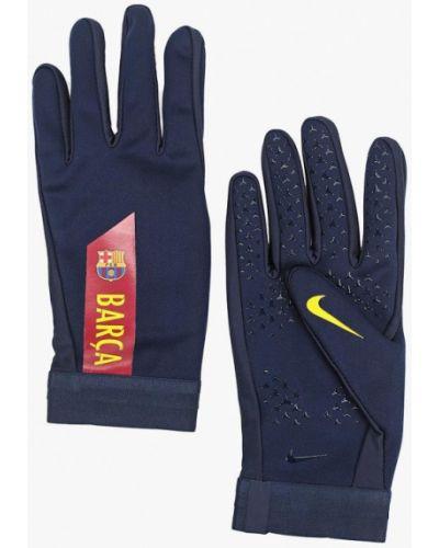 Перчатки синий Nike