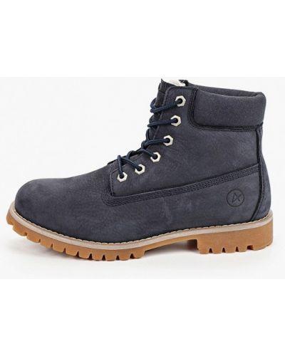 Ботинки из нубука - синие Affex